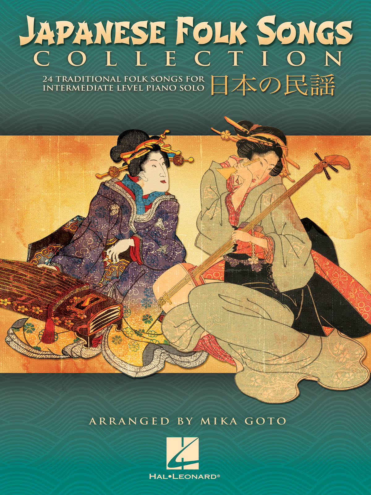 Japanese Folk Songs Collection: Piano: Mixed Songbook