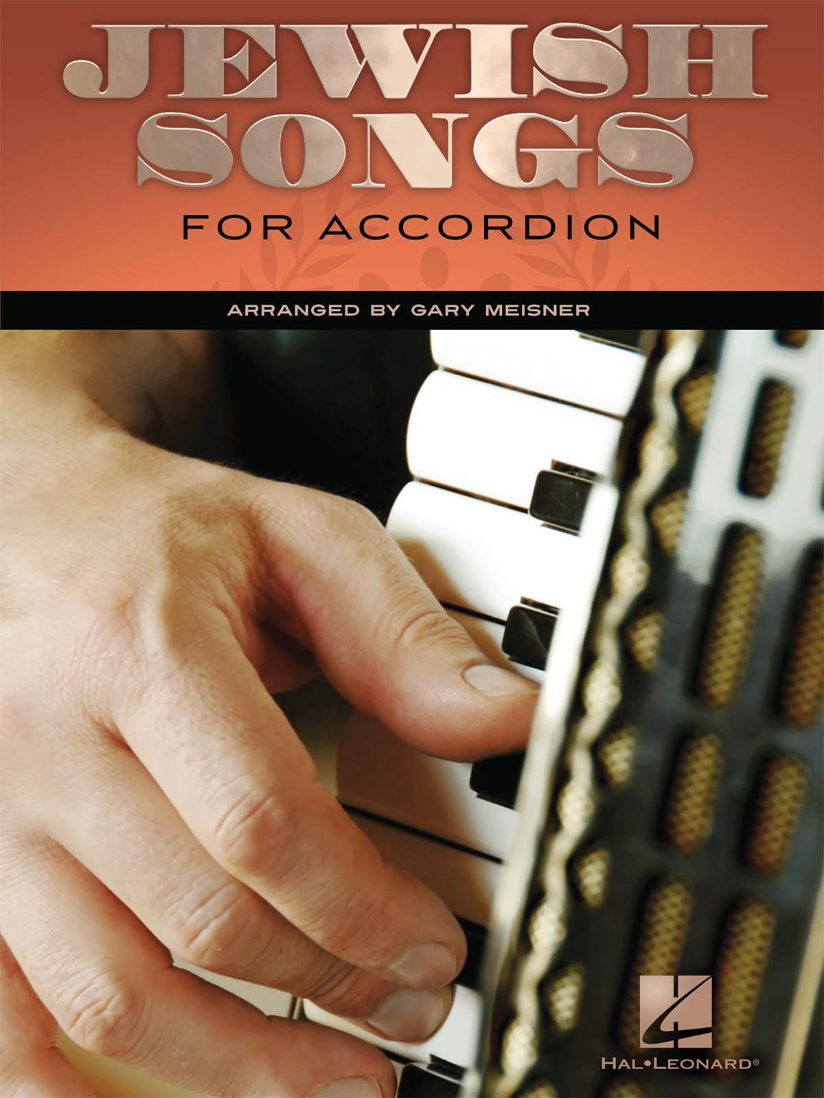 Jewish Songs for Accordion: Accordion Solo: Instrumental Album