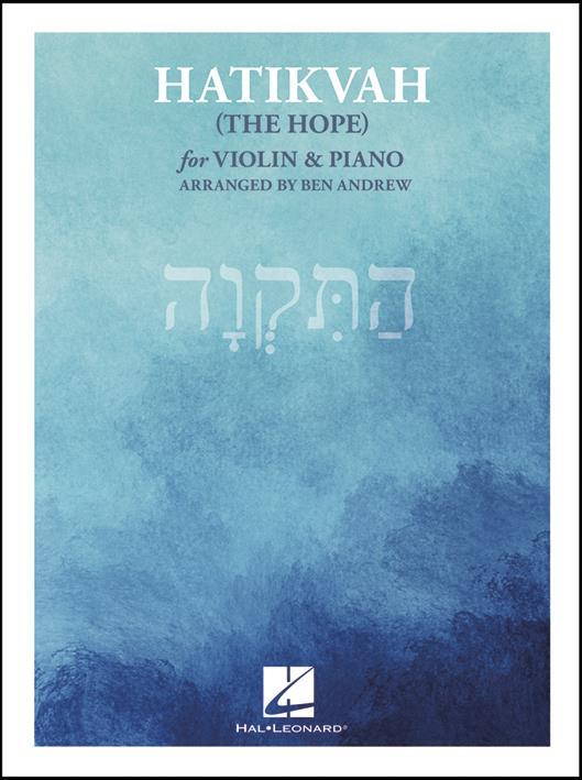 Hatikvah (The Hope): Violin and Accomp.: Instrumental Work