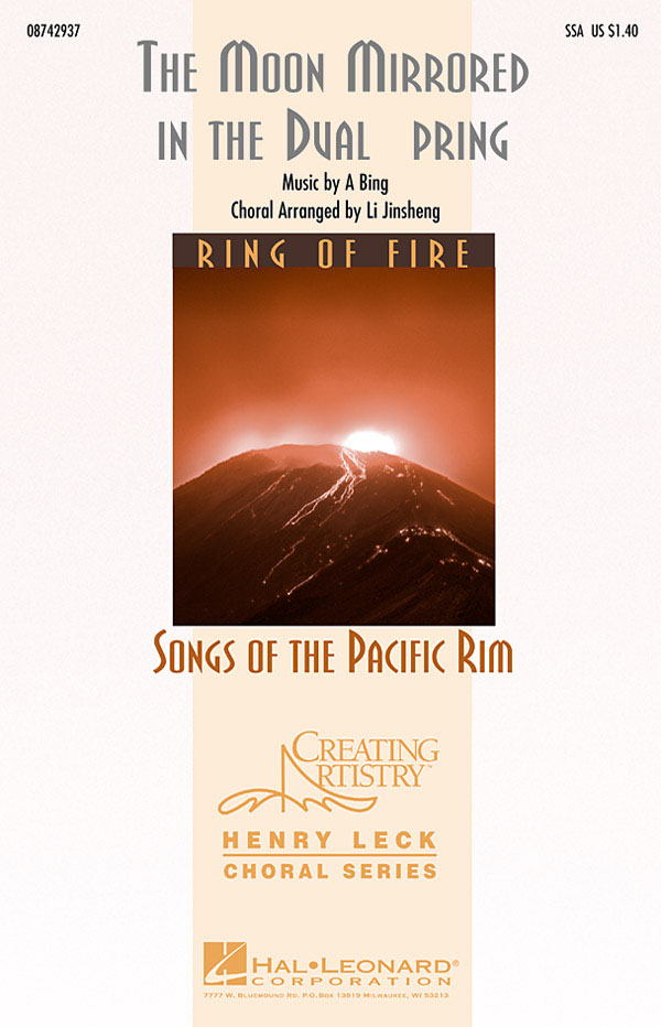 Julia Ward Howe William Steffe: Battle Hymn of the Republic: SATB: Vocal Score