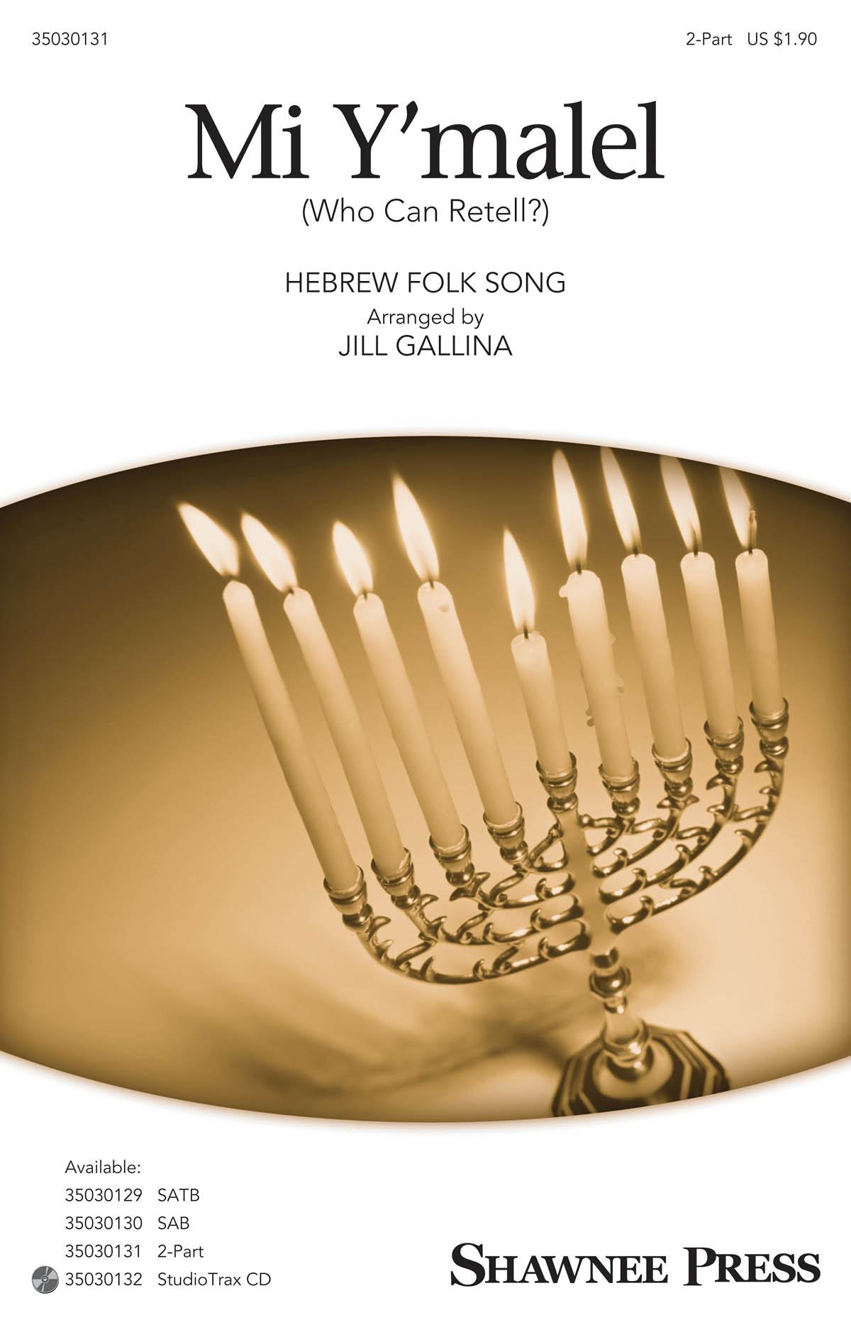 Ludwig van Beethoven: Turkish March: Brass Ensemble: Score & Parts