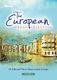 The European Organ Selection - Volume 1: Organ: Instrumental Album