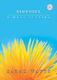 Sarah Watts: Remember - Catholic Edition: Mixed Choir
