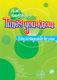 Alan Haughton: Tunes You Know - Easy Arrangements For Piano: Piano: Instrumental