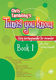 Christopher Tambling: Tunes You Know for Recorder - Book 1: Descant Recorder: