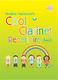 Heather Hammond: Cool Clarinet Repertoire Book 2: Clarinet: Instrumental Work