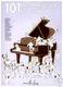 Charles Hervé Jacqueline Pouillard: 101 Premieres Etudes: Piano: Study