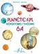 Marguerite Labrousse: Planète FM Vol.6A
