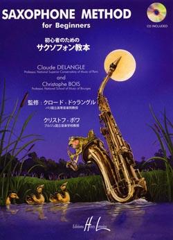 Claude Delangle Christophe Bois: Saxophone method for beginners: Saxophone