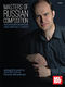 Masters Of Russian Composition:: Guitar: Instrumental Album