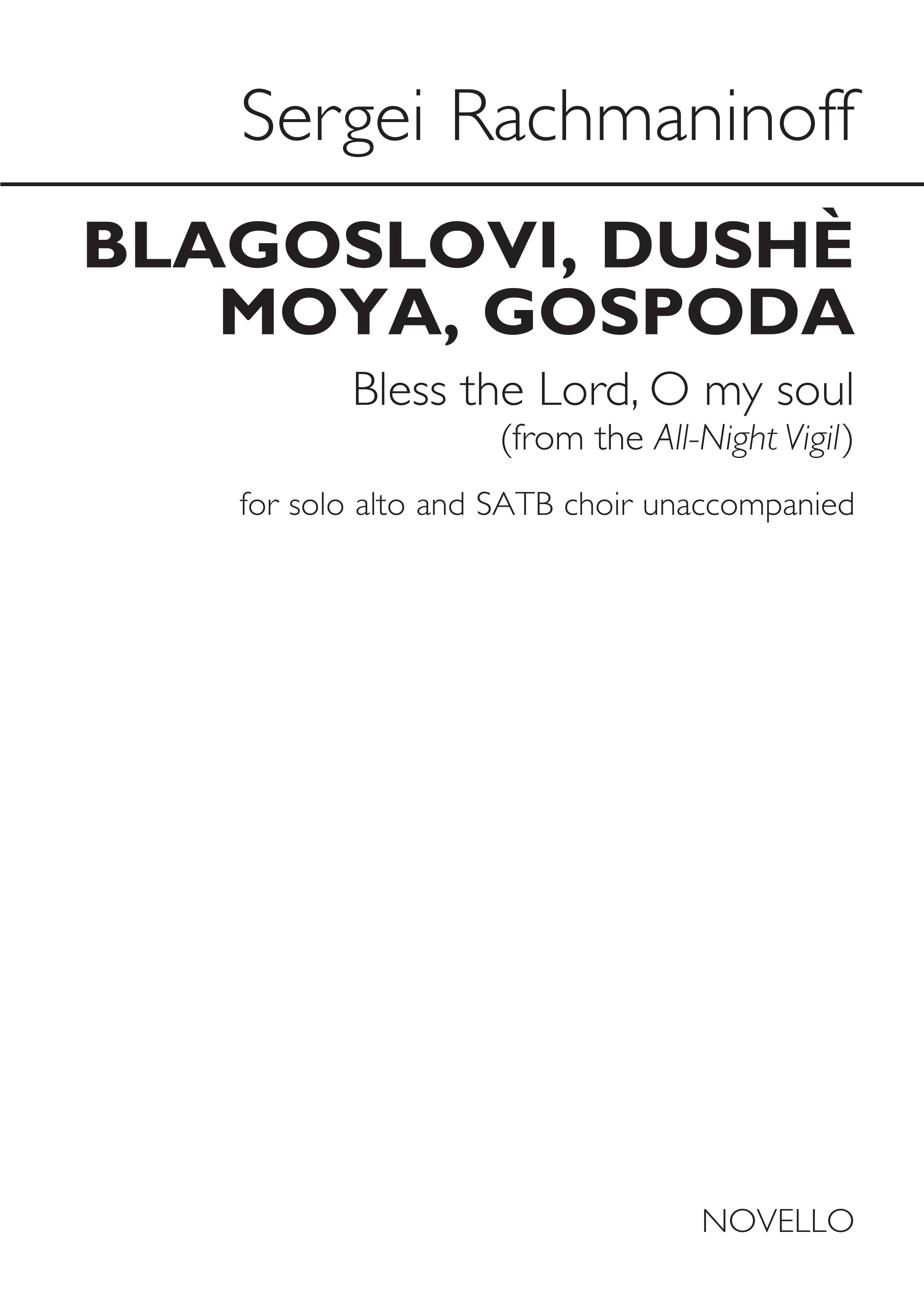 Sergei Rachmaninov: Blagoslovi  dushè moya  Gospoda: SATB: Vocal Score