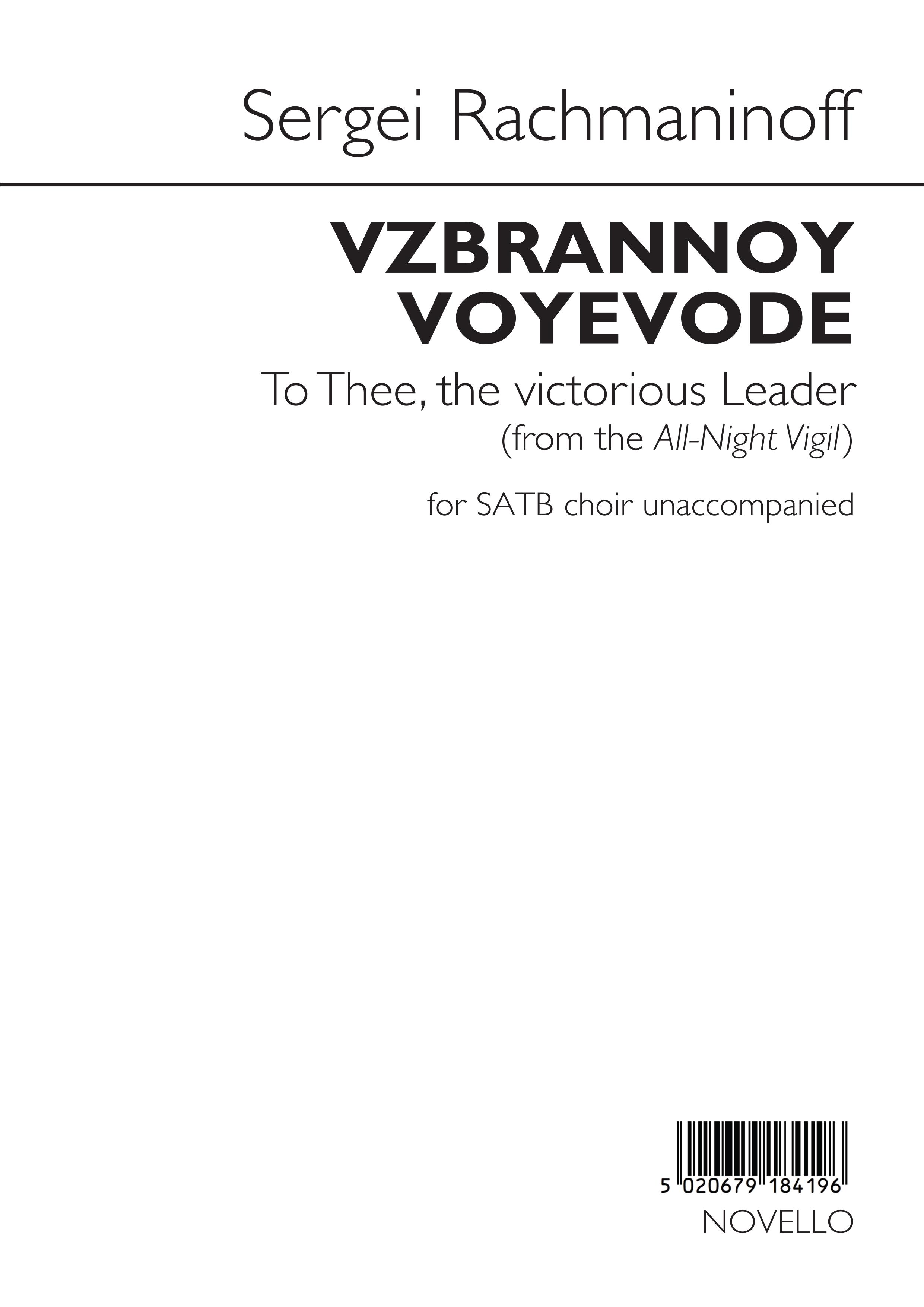 Sergei Rachmaninov: Vzbrannoy Voyevode: SATB: Vocal Score