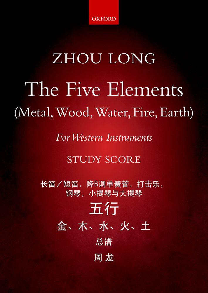 Zhou Long: Five Elements with western instruments: Ensemble: Study Score