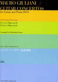 Mauro Giuliani: Guitar Concertos 1 & 2 op. 30  36: Guitar
