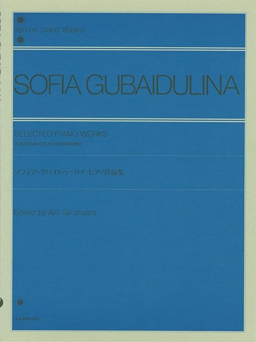 Sofia Gubaidulina: Selected Piano Works: Piano