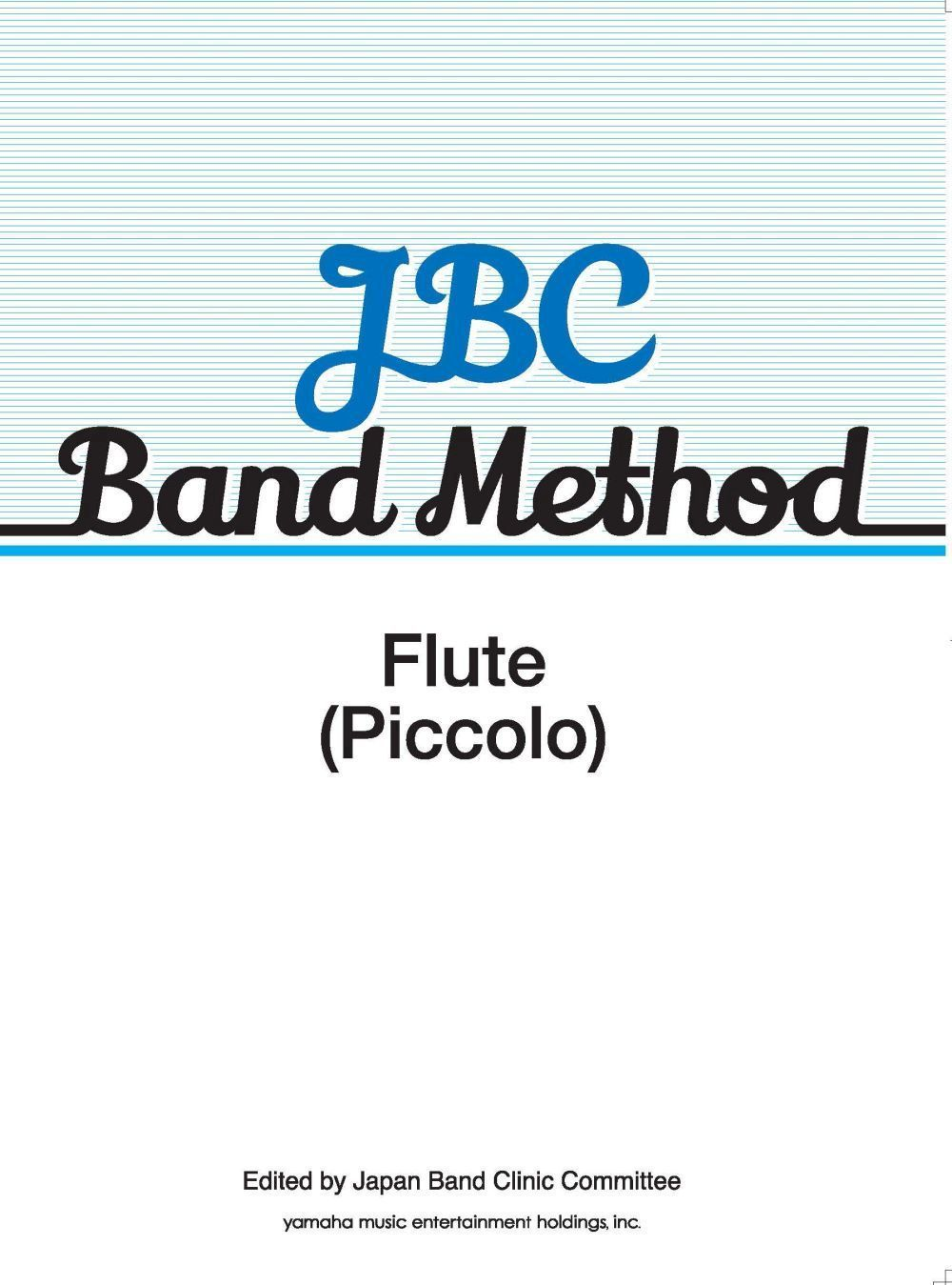 JBC Band Method Flute (Piccolo): Concert Band: Part