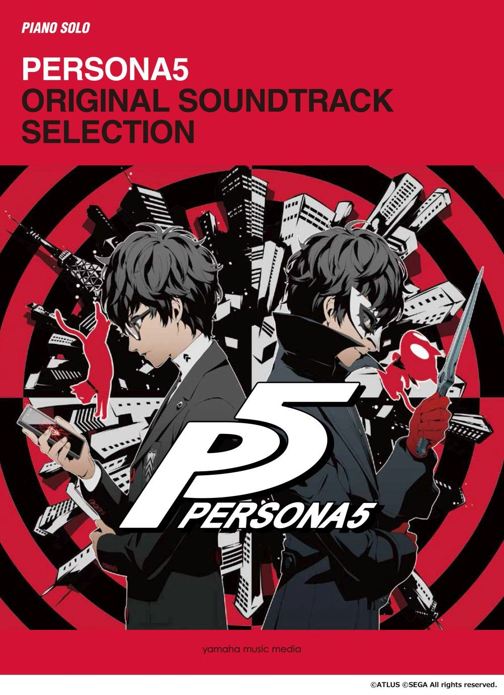 Persona5 Original SoundTrack Selection: Piano: Instrumental Album