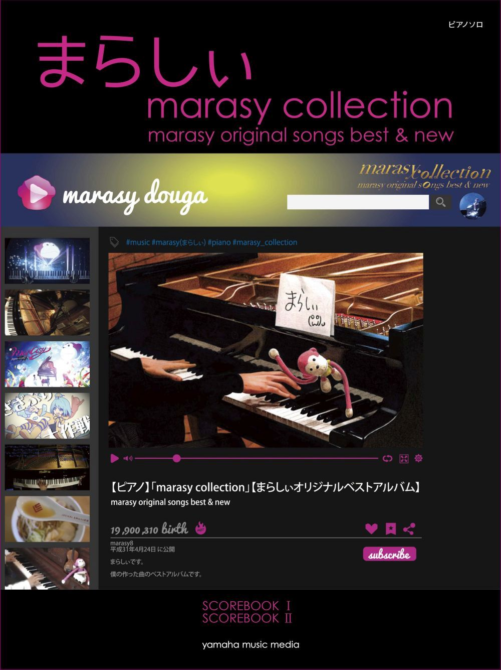Maracy: marasy collection: original songs best and new: Piano: Instrumental