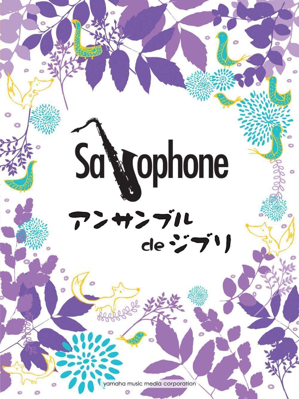 Ghibli Songs for Saxophone Ensemble: Saxophone Ensemble: Score and Parts