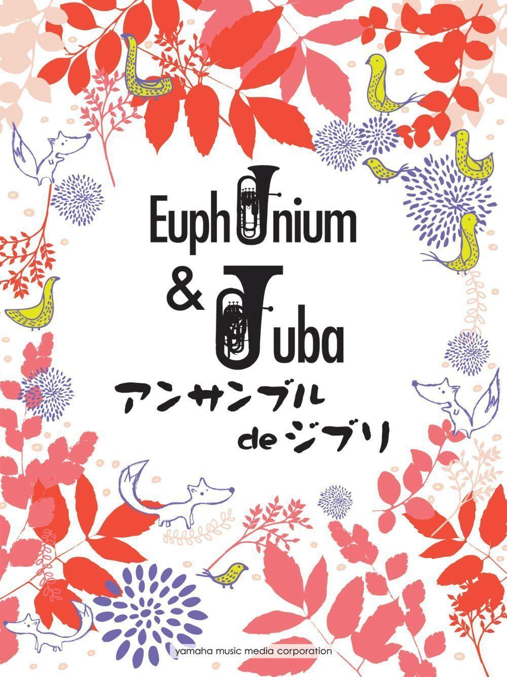 Ghibli Songs for Euphonium/Tuba Ensemble: Euphonium Ensemble: Score and Parts