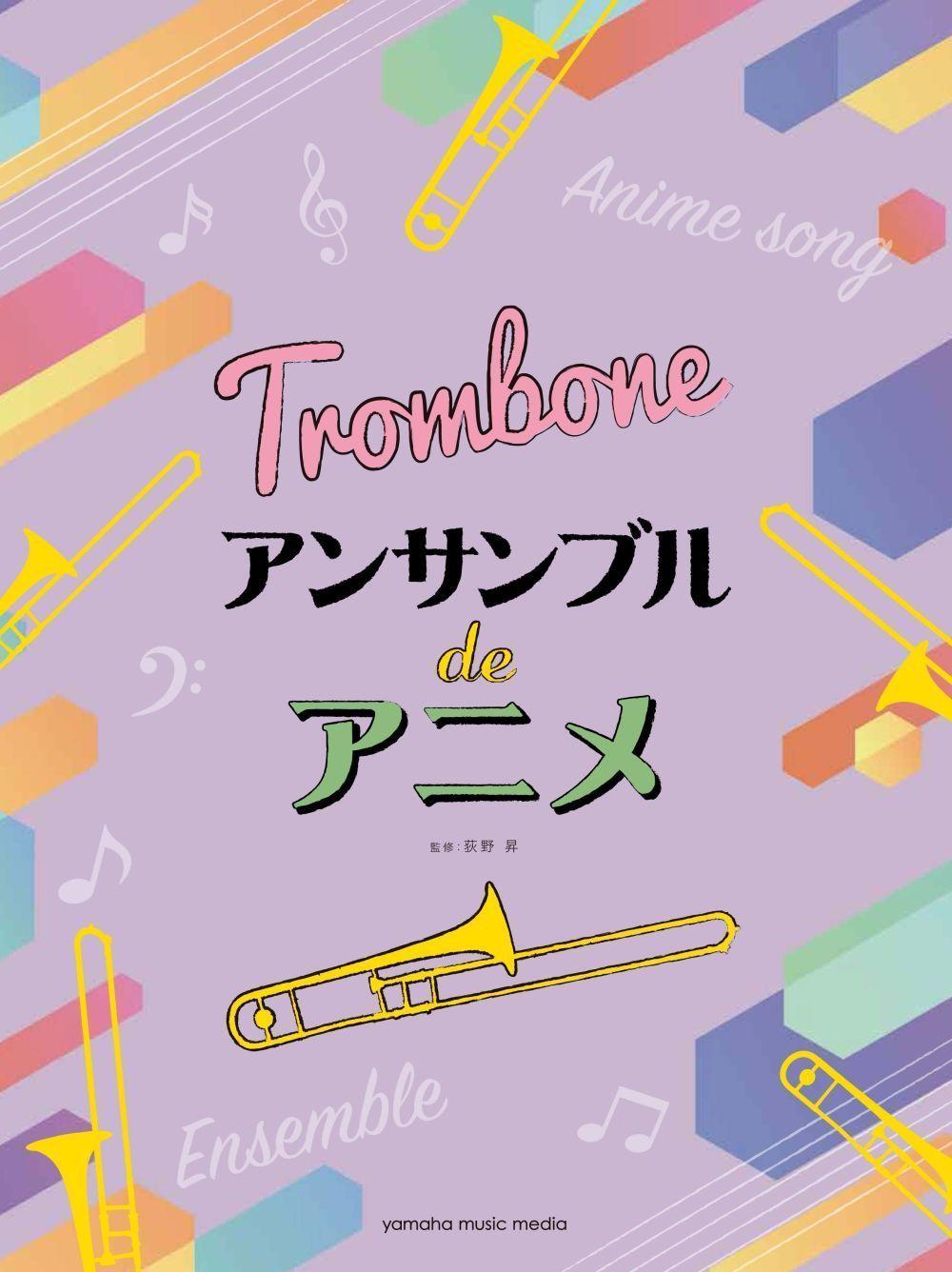 Anime Themes for Trombone Ensemble: Trombone Ensemble: Score and Parts
