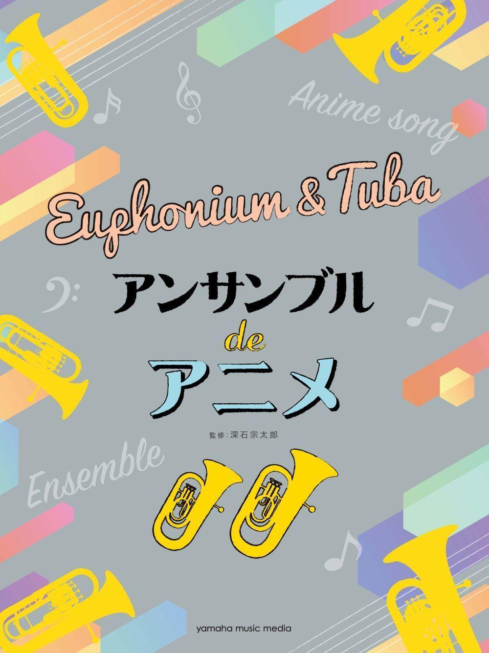Anime Themes for Euphonium/Tuba Ensemble: Euphonium Ensemble: Score and Parts