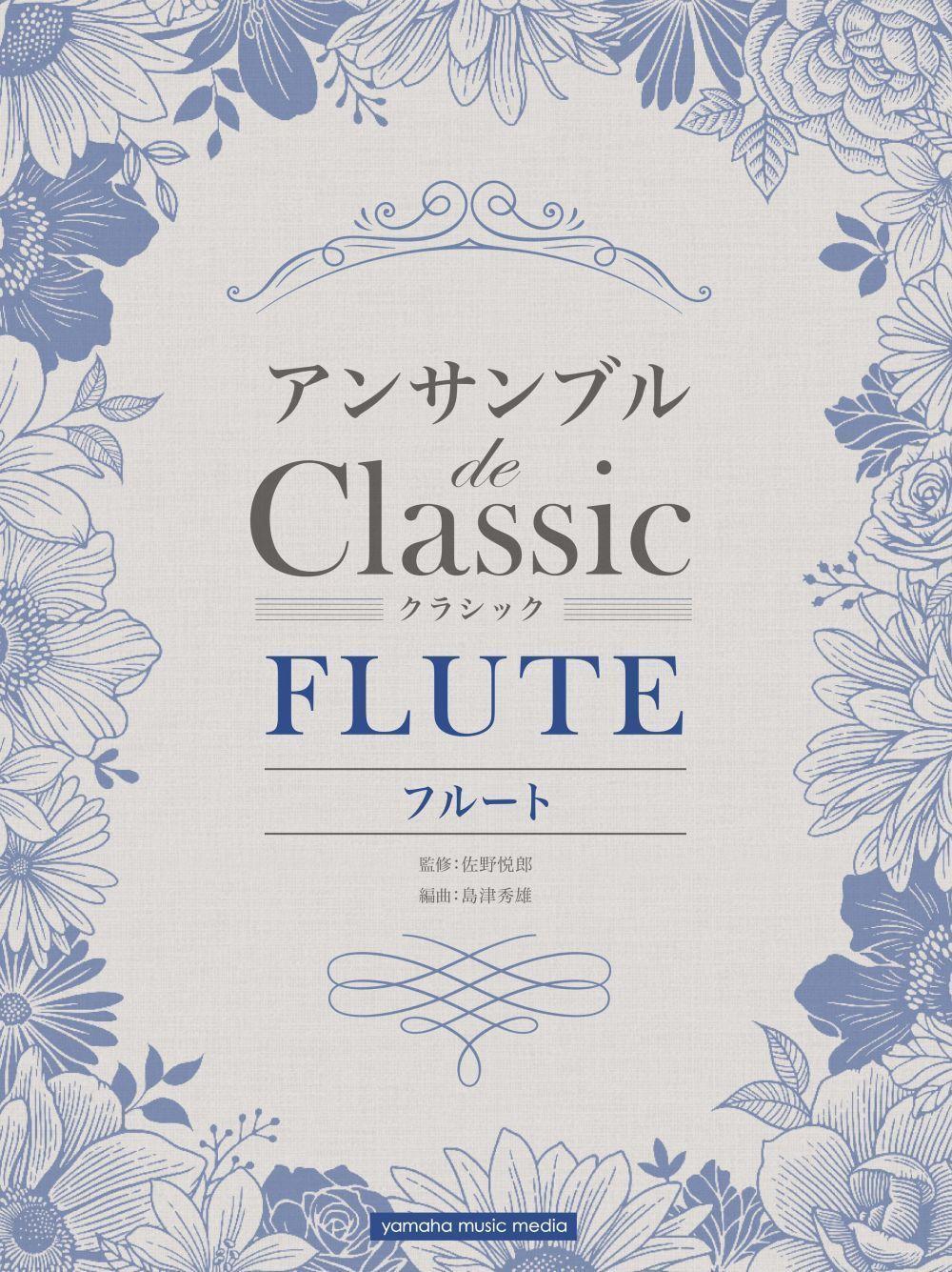 Classical Melodies for Flute Ensemble: Flute Ensemble: Score and Parts