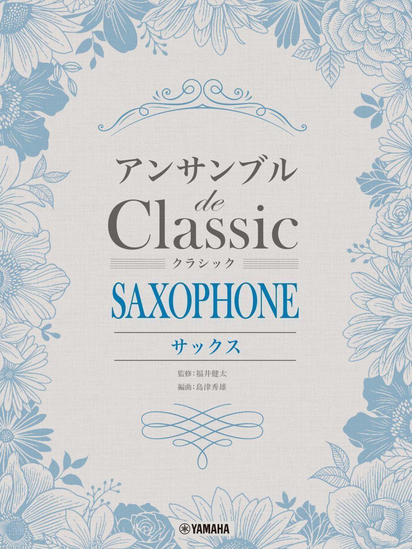 Classical Melodies for Saxophone Ensemble: Saxophone Ensemble: Score and Parts