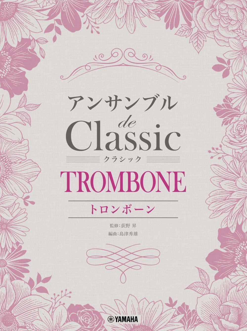 Classical Melodies for Trombone Ensemble: Trombone Ensemble: Score and Parts