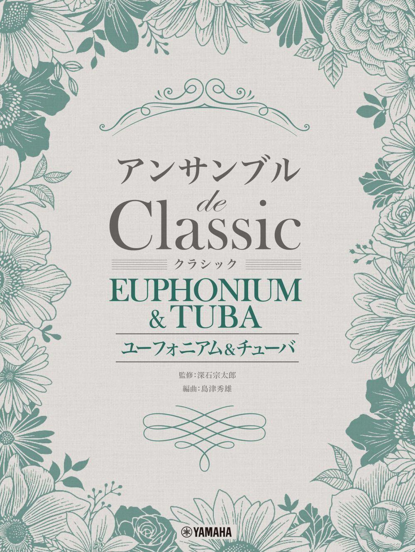Classical Melodies for Euphonium/Tuba Ensemble.: Euphonium Ensemble: Score and