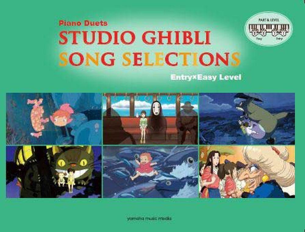 Studio Ghibli Song Selection for Duet/English: Piano Duet: Instrumental Album