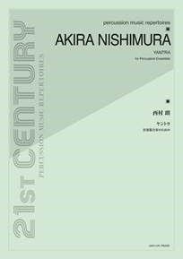A. Nishimura: Yantra For Percussion Ensemble: Percussion Ensemble: Score
