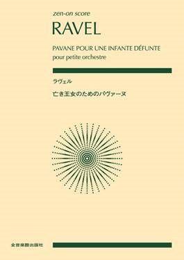 Maurice Ravel: Pavane Pour Une Infante Defunte: Orchestra: Score