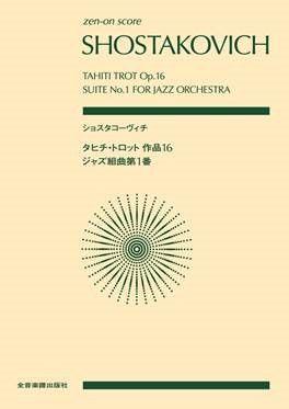 Dmitri Shostakovich: Tahiti Trot and Jazz Suite No. 1: Orchestra: Study Score
