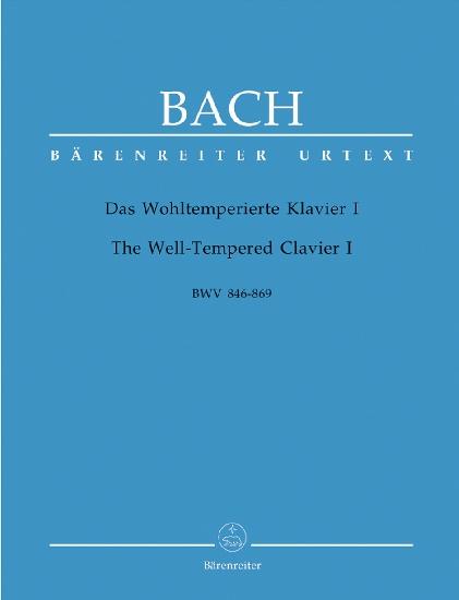 Bach, Johann Sebastian : Le Clavier (Clavecin) bien tempéré I BWV 846-869 / The Well-Tempered Clavier I BWV 846-869