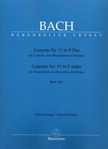 Bach, Johann Sebastian : Concerto pour clavecin en fa majeur BWV 1057 (n° 6) / Concerto for Harpsichord in F Major BWV 1057 (No. 6)