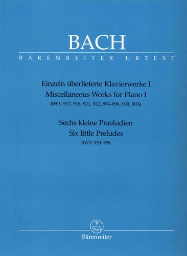 Bach, Johann Sebastian : ?uvres diverses pour piano - Volume 1 / Miscellaneous Works for Piano - Volume 1