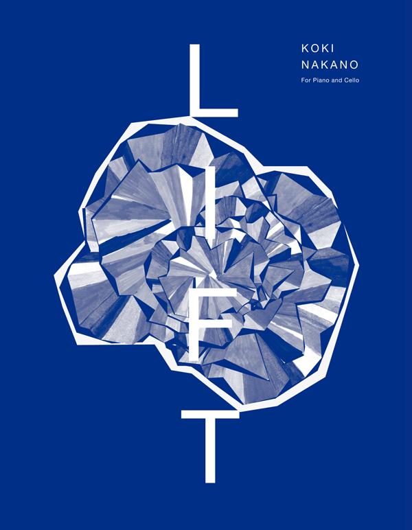 Nakano, Koki : Petite Pièce pour un Inconnu / Extrait de l'album Lift Version Collector