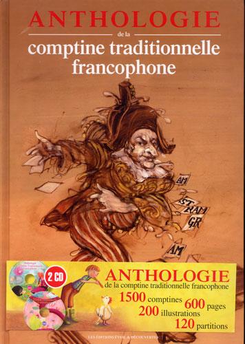 Anthologie Version seule (Eveil et Découvertes) - VERSION LIVRE SANS CD