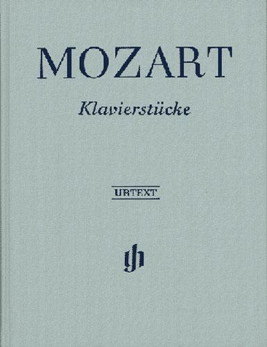 Pièces pour piano / Piano Pieces (Mozart, Wolfgang Amadeus)