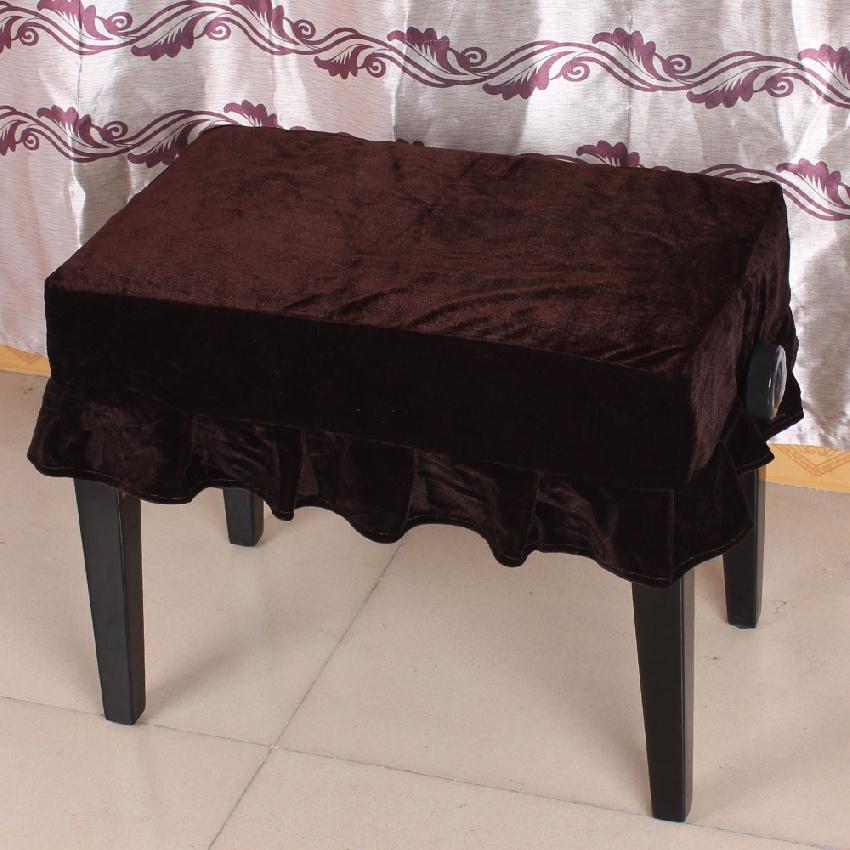 Couvre Banquette de Piano Marron [Piano Bench Cover Brown]