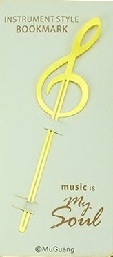 Marque Page Clé de Sol - Acier [Instrument style Bookmark Treble Clef]