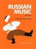 Russian Music for Piano - Book 3 (Weston, Annie T.)