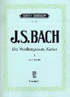 Bach, Johann Sebastian : Das Wohltemperierte Klavier I