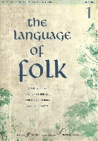 The Language of Folk - Book 1