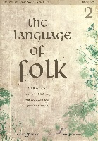 The Language of Folk - Book 2