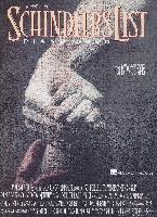 Williams, John : La liste de Schindler (Schindler