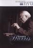 Harris, Barry : The Jazz Masterclass Series From NYU: Barry Harris