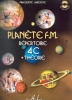 Labrousse, Marguerite : Planète FM 4C - Répertoire + Théorie