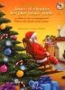 Noël enchanté Volume 2 (Veczan, Sonya)